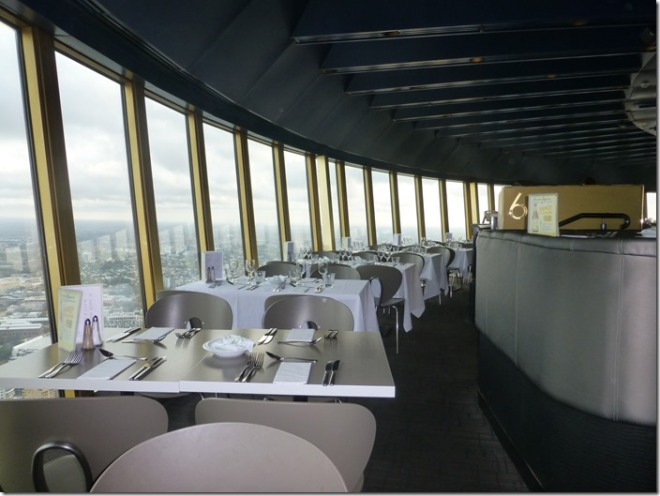sydney_tower_buffet1.jpg
